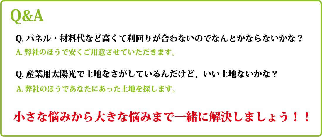 昴エージェンシーQ&A